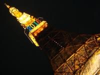 Tokyotowe2