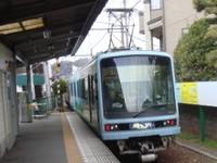 Kamakura00003_2