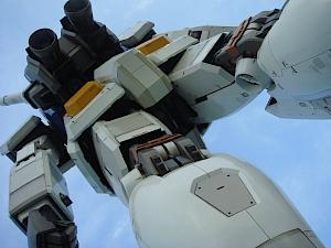 Gundam00001