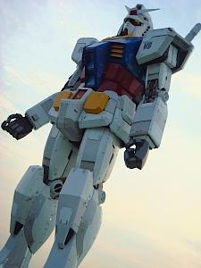 Gundam00004