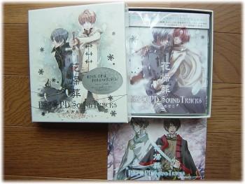 初回版花帰葬PS2+PDサウンドトラックス
